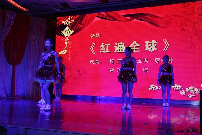 华迈净水器招商部业务精英舞蹈表演