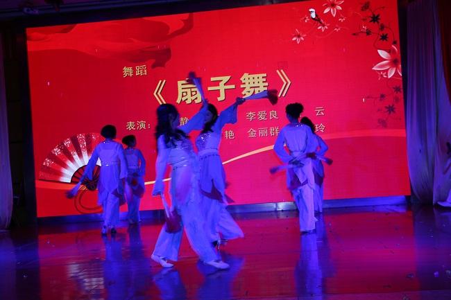 华迈净水器客服部美女舞蹈表演