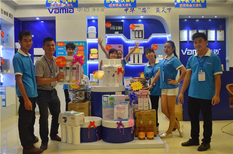 净水器十大品牌需要进行品牌维护