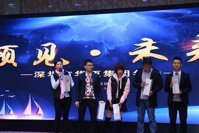 金沙娱乐官网 3777.com