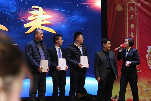 华迈净水器集团年会,抽奖典礼